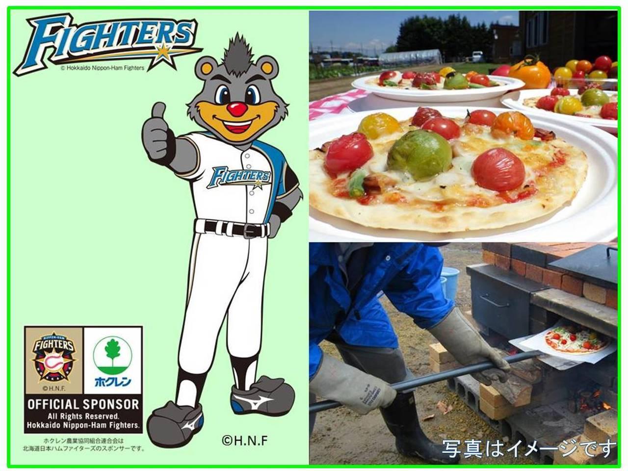 B☆Bと一緒に窯焼きピザを作ろう!