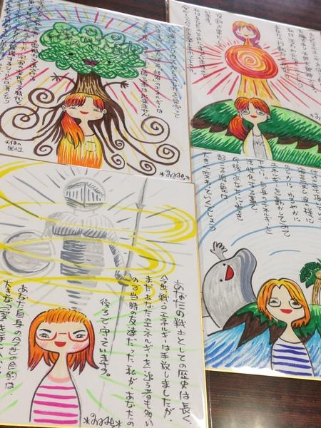 9/5 (火)・9/6 (水) 個人セッション 〜のりみちさん〜