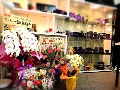 大阪ジュネル専門店・心斎橋・ジュネルご購入の予約はこちらジュネルショップ大阪ル・グラン