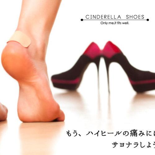 マンツーマン施術【クラウドファンディング購入者専用ページ】