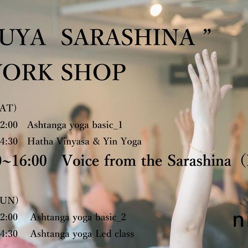 "WS 11/10(土) 参加無料【""Voice from the Sarashina""】"