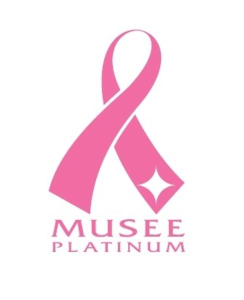 【終了】乳がん検診体験イベントご予約~ミュゼプラチナム セントラルスクエア静岡店~