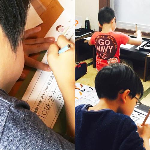 夏休みプログラム【 硬筆 × 毛筆 クラス 】
