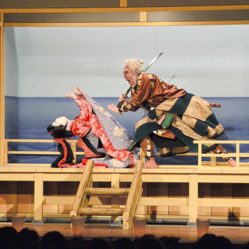 Discover Kabuki 2019  June 17th