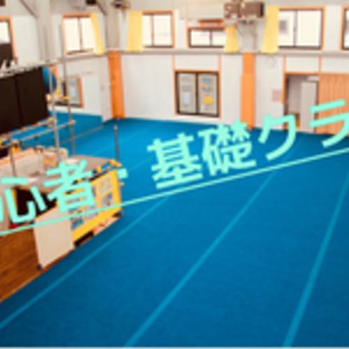 🔰①初心者・基礎クラス(12:30~13:30)『BOS教室』