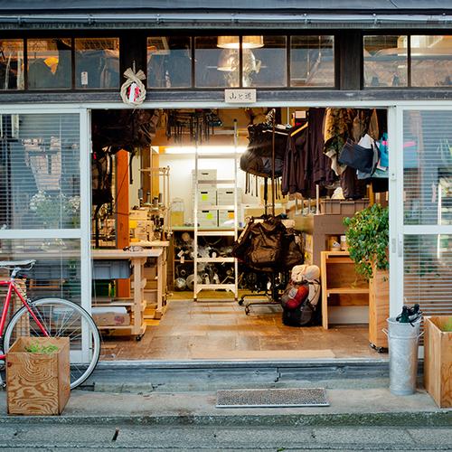 山と道 鎌倉 Factory Shop 予約ページ