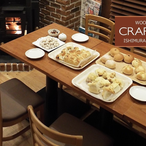 ストーブのあるエコな暮らし体験〜カフェで本格オーブン料理〜