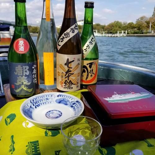 きき酒 Tasting SAKE