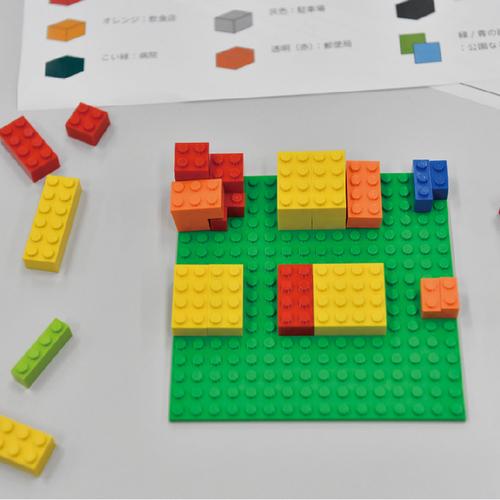 レゴを使って自由自在! 理想のまちを作ろう
