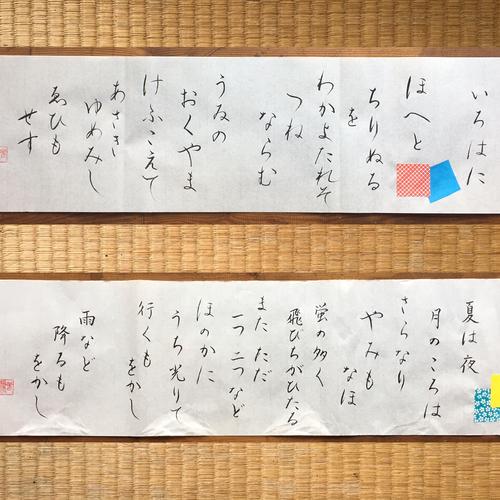 夏休みプログラム【 着付け × お習字クラス 】