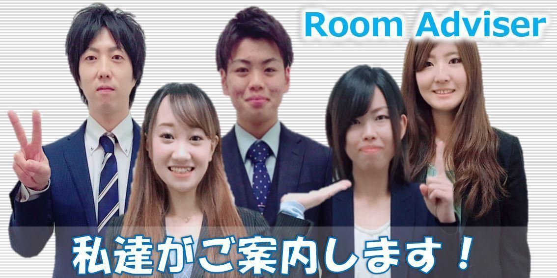 フィールズ青葉台店 =NET専用 予約サイト=