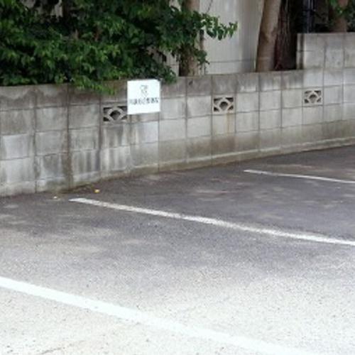 川越総合整体院 (新河岸院)ネット予約サイト