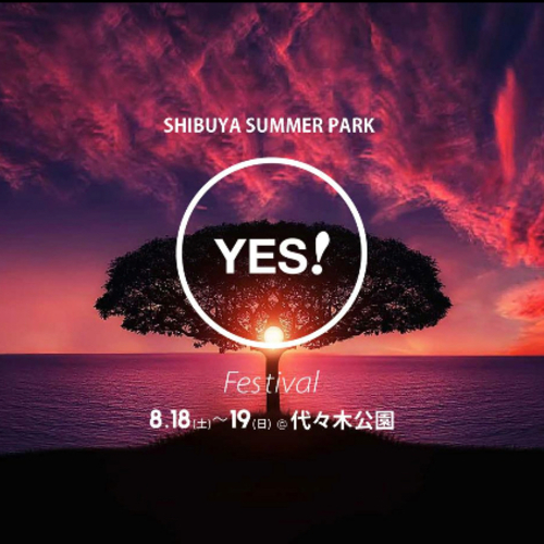 《YES!Festival 》HAPPYヨガレッスン @代々木公園イベント会場