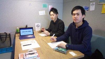 《名古屋》◇◆ 個別受講申込みページ ◆◇