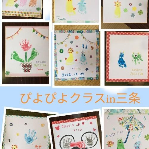 【東区】2ヶ月~のお子さまと思い出作り☆ぴよぴよクラス