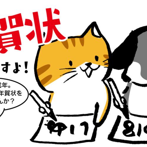たろくろの筆ペンデザインアート書道教室 12月『年賀状を書こう!』