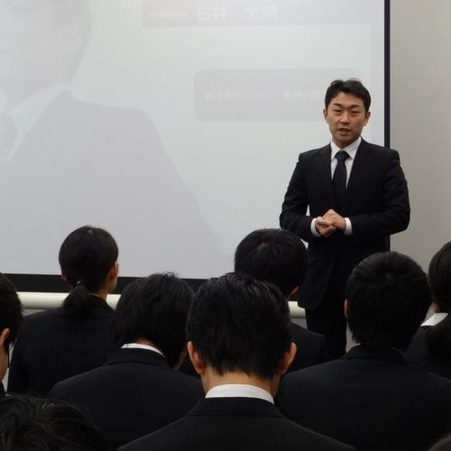 【1dayインターン参加者限定】社長と話せる!少人数説明会 兼 一次選考会