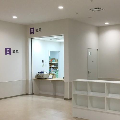 【診療技術部薬剤科 医薬品情報管理室】2018年4月より ご訪問予約はDr.JOYへ移行いました