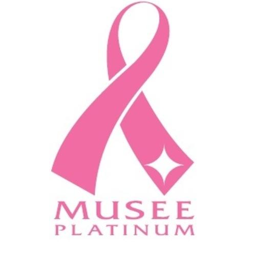 【終了】乳がん検診体験イベントご予約~ミュゼプラチナム 郡山安積店~