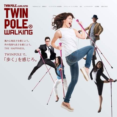 Twin pole®体験会