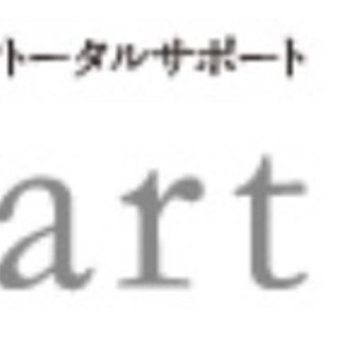 K-startサービス予約