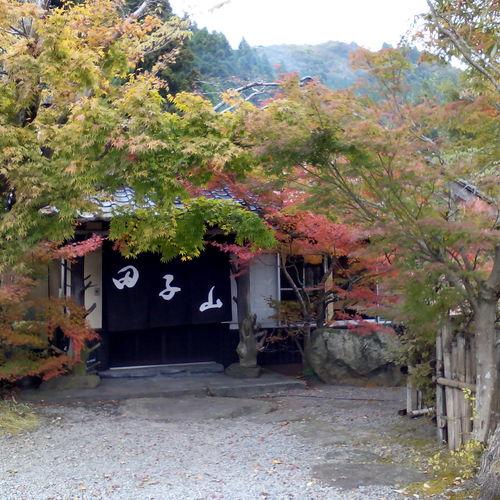 農家れすとらん「田子山」ご予約ページ