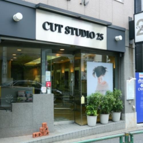 CUTSTUDIO25 YUSHIMA(カットスタジオトゥーファイブユシマ)