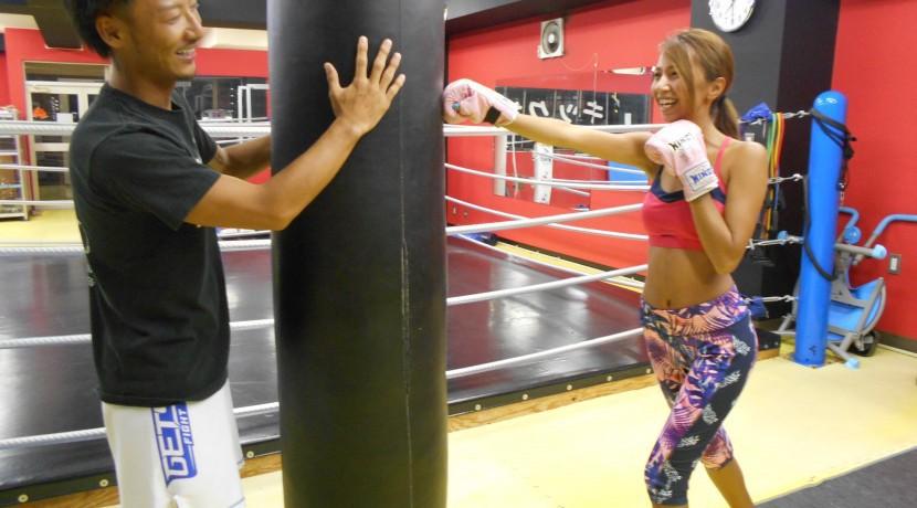 キックボクシング体験