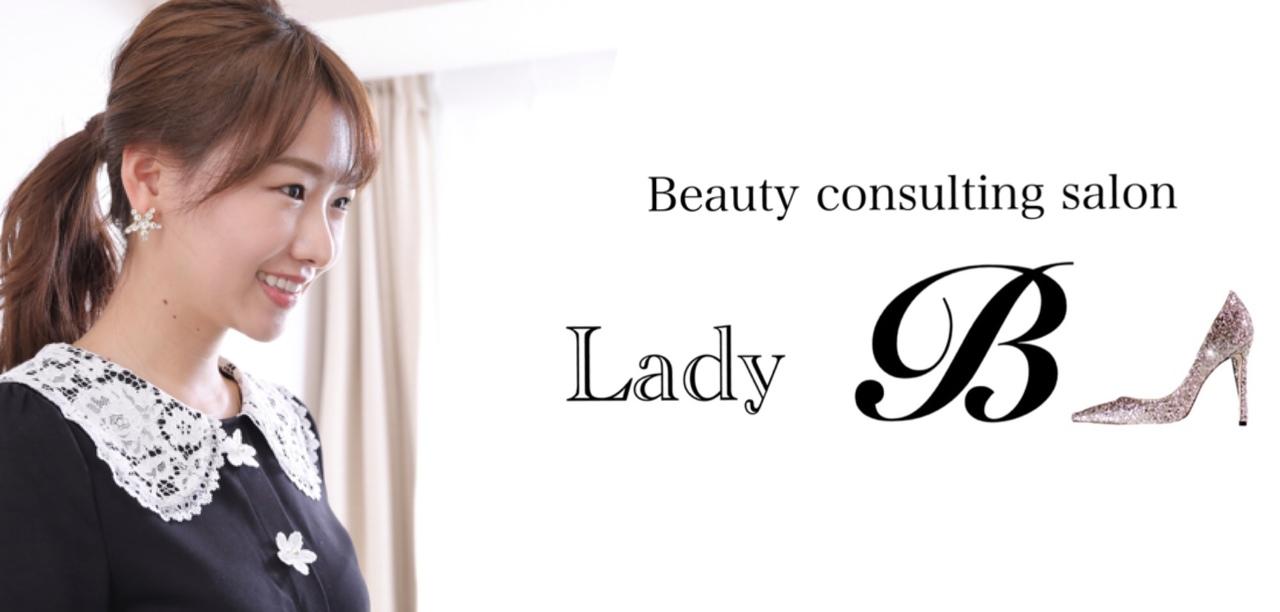 【Lady B】予約はこちらから