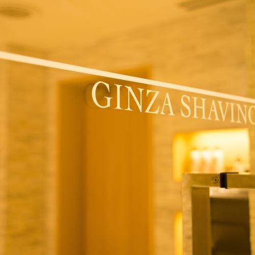 Ginza shaving
