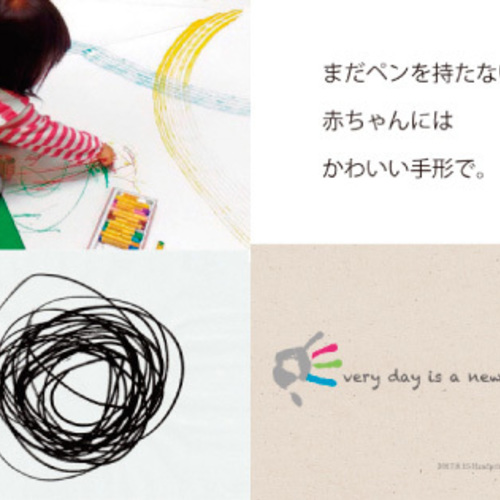 【mikke!】こどもグラフィックアート ~お子さまの絵や手形を、おしゃれなインテリアアートに~
