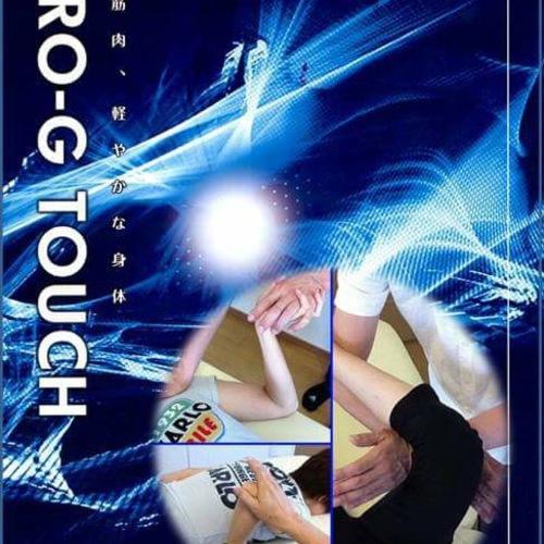 【東京4/23】ZERO-G TOUCH®︎レベル3施術家コース