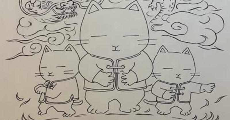 マヤカツ立禅部