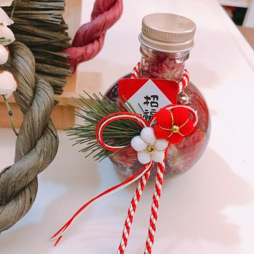 【12/22(Sat)開催】自分のためのクリスマスプレゼント企画