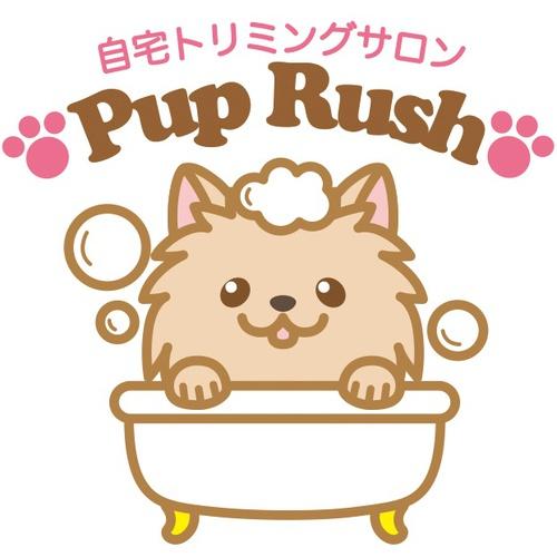 自宅トリミングサロン PupRush