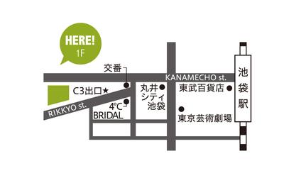 RIVIERA TOKYO  - Ikebukuro -(AsaptaYoga)