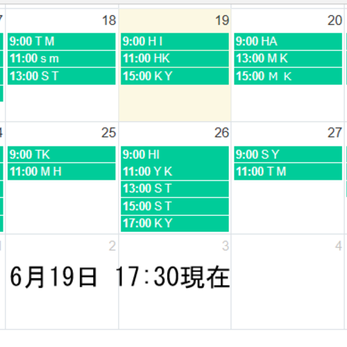 6月 テニスコート (スポット予約)