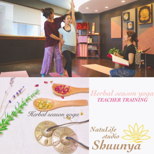 Herbal season yoga育成講座初級・平日コース