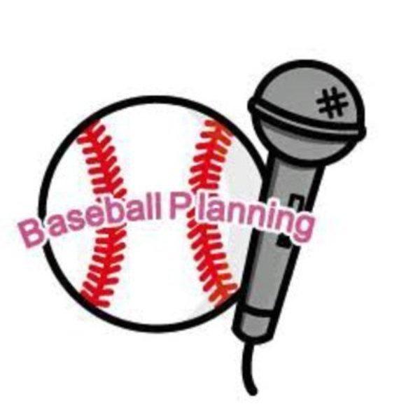 Baseball Planning レンタルスペース