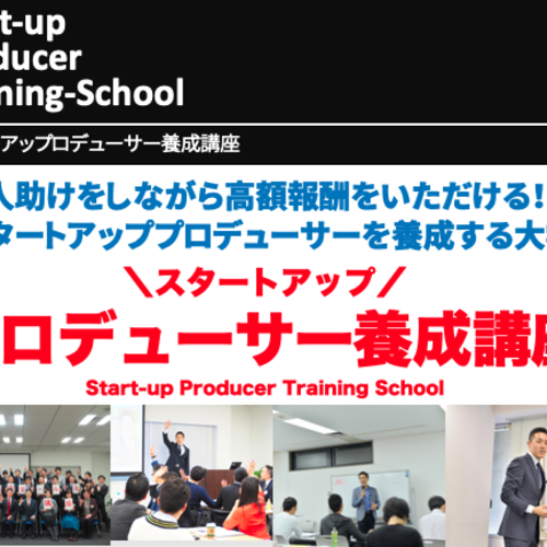 【SP講座用】個別コンサルティング予約サイト