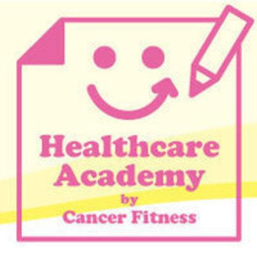 《11月ヘルスケアアカデミー》血液検査値から生活習慣を改善するコツ 11月11日(土)14:00〜16:00
