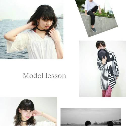 【有料クラス】8月の特別モデルレッスン『撮影実習』