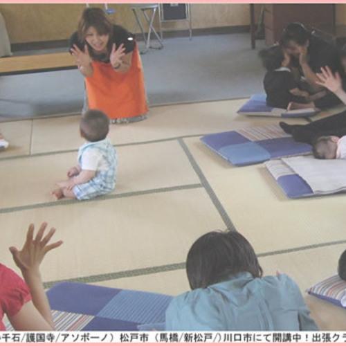 ベビーサイン1DAY講習会(体験会)