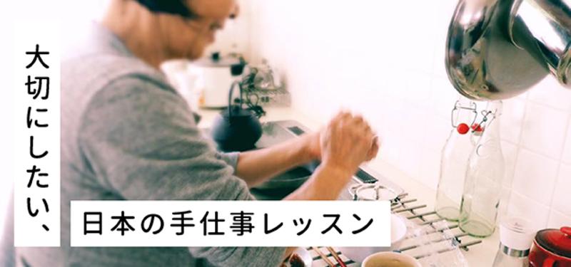 <大切にしたい、日本の手仕事>3月限定・手前味噌作りレッスン 〜2019年ver.〜