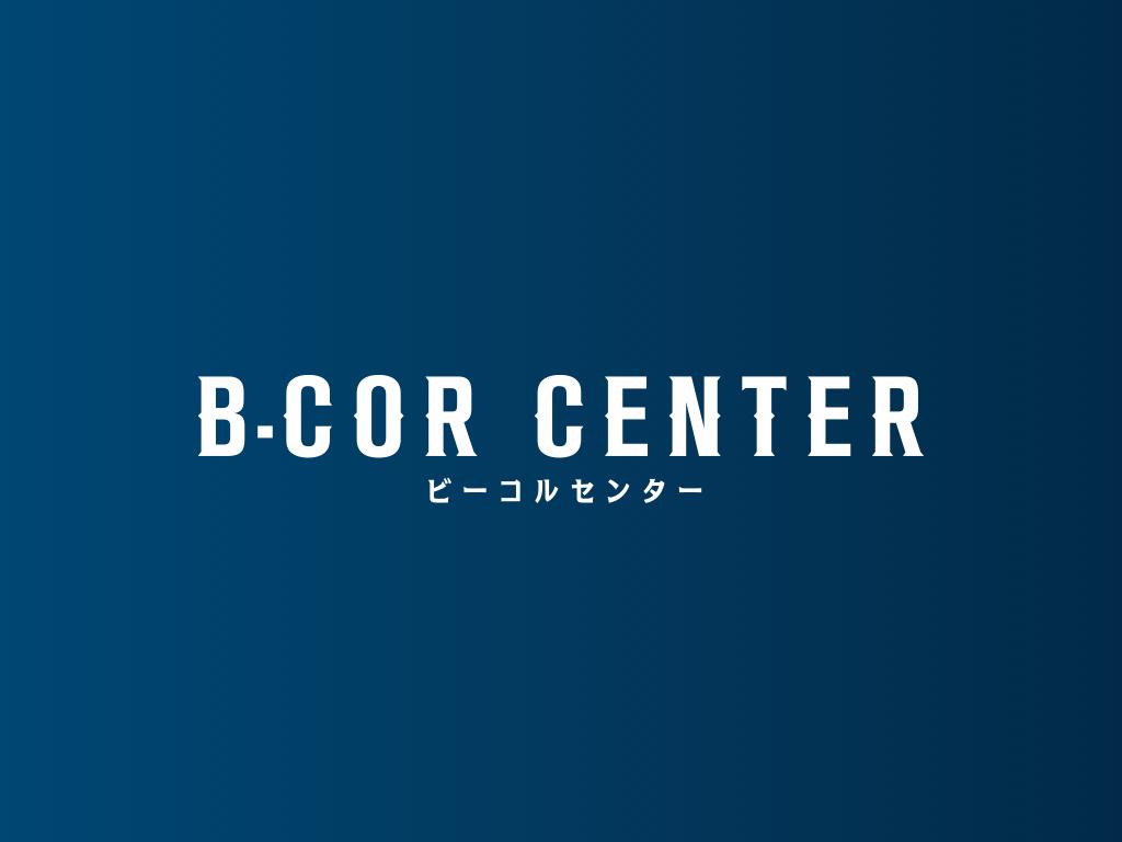 ビーコルスタジオレンタル(1時間)
