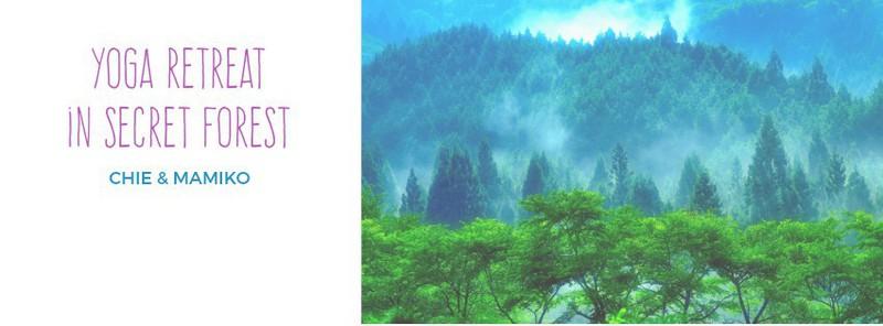 秘密の森ヨガリトリート〜新緑編