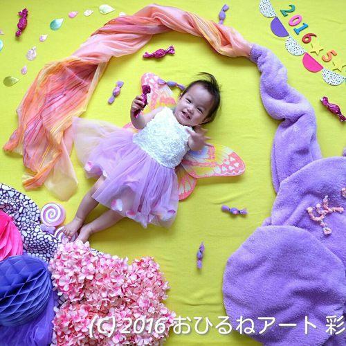 5/15-16 おひるねアート体験予約@溝の口住宅展示場イベント
