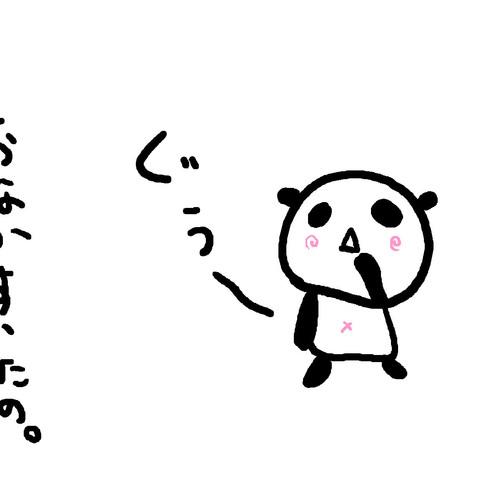 【むぎむぎcafe】野菜たっぷりカンタン夜ご飯を一緒に作って食べましょう!