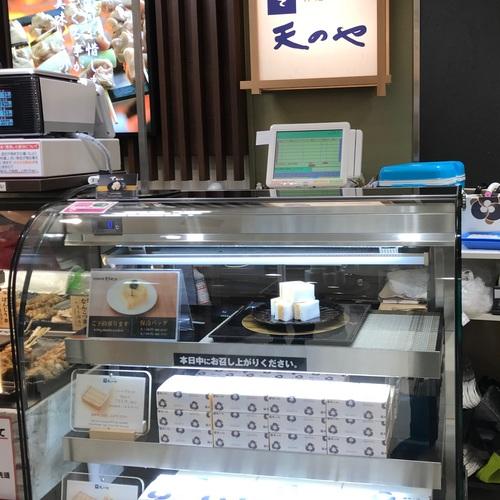 新宿京王百貨店(新宿駅直結)