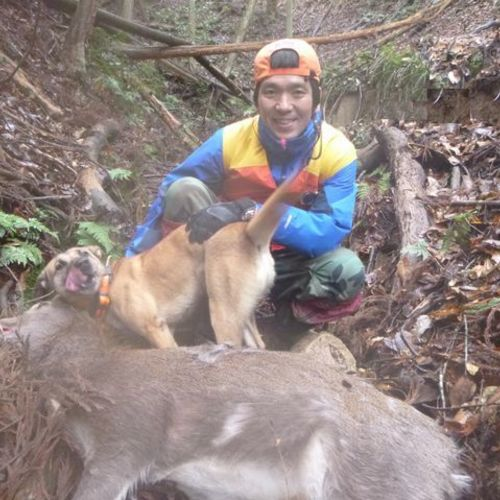 Another view of Japan seen by an active hunter